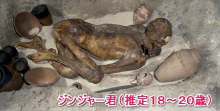 f:id:emiyosiki:20121222200806j:image:w360