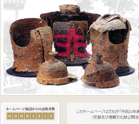 f:id:emiyosiki:20121224224258p:image:w360