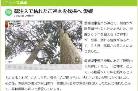f:id:emiyosiki:20121226002318p:image:w360