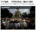 f:id:emiyosiki:20121226144417p:image:medium