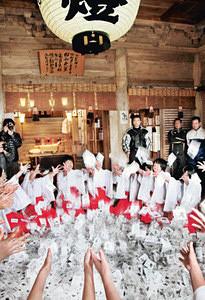 f:id:emiyosiki:20121228001324j:image:w360