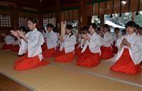 f:id:emiyosiki:20121228001827j:image:w360