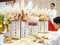 f:id:emiyosiki:20121228002938j:image:w360