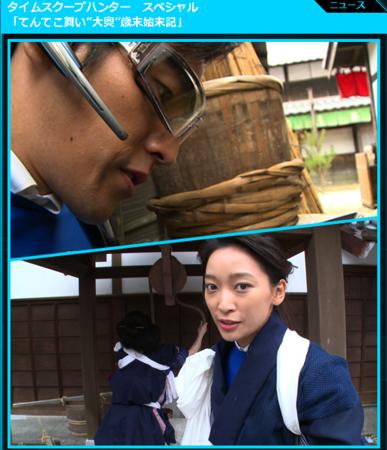 f:id:emiyosiki:20121229010452p:image:w360