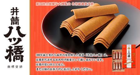 f:id:emiyosiki:20121229142320j:image:w360
