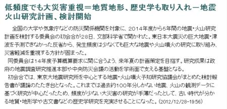 f:id:emiyosiki:20121229202210p:image:w640