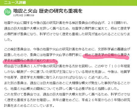 f:id:emiyosiki:20121229203642p:image:w640