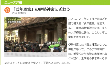 f:id:emiyosiki:20130101204157p:image:w360