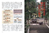 f:id:emiyosiki:20130104111318j:image:w360