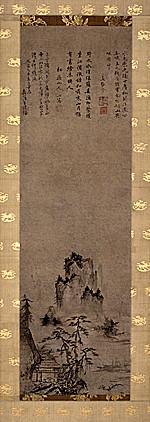 f:id:emiyosiki:20130105223816j:image:w360