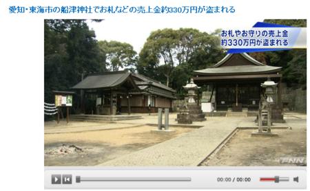 f:id:emiyosiki:20130106104408p:image:w360