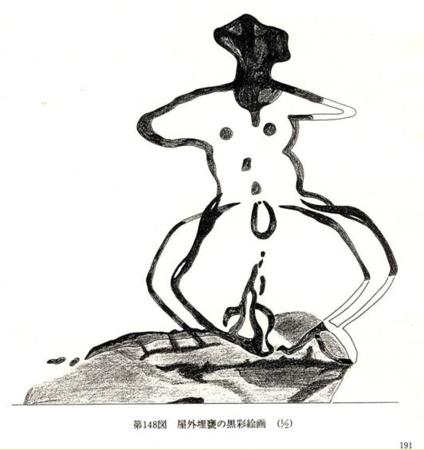 f:id:emiyosiki:20130119110941p:image:w360