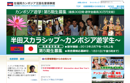 f:id:emiyosiki:20130121091303p:image:w360