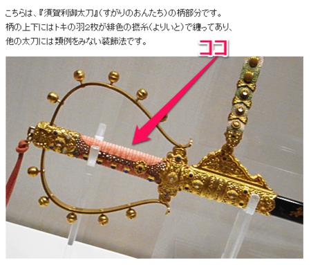 f:id:emiyosiki:20130121140029p:image:w360