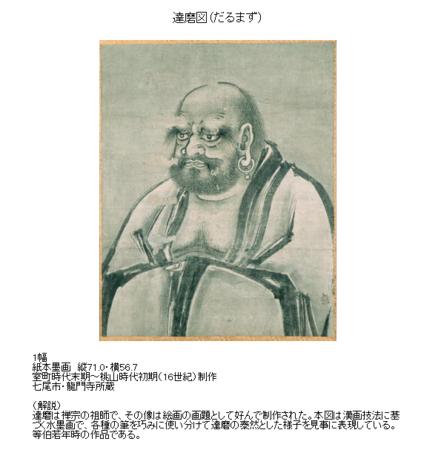 f:id:emiyosiki:20130122101408p:image:w360