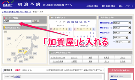f:id:emiyosiki:20130126110804p:image:w360