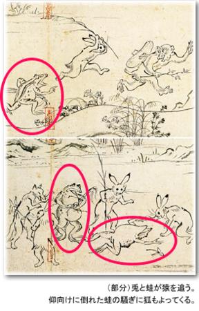 f:id:emiyosiki:20130126194544p:image:w360