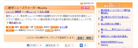 f:id:emiyosiki:20130127133154p:image:w360