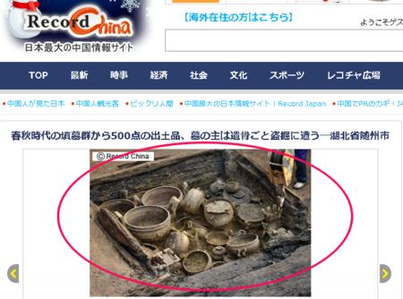 f:id:emiyosiki:20130129084433p:image:w360