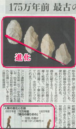 f:id:emiyosiki:20130129105918p:image:w360