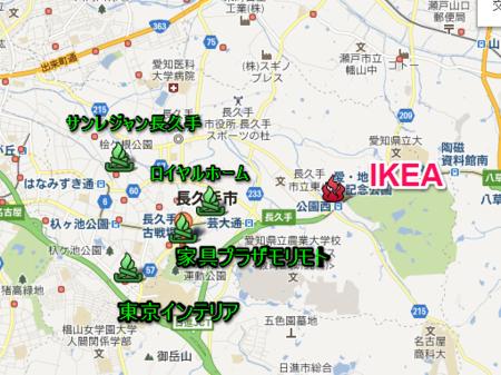 f:id:emiyosiki:20130130203001p:image:w360