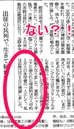 f:id:emiyosiki:20130219184959p:image:w360