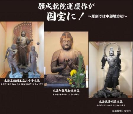 f:id:emiyosiki:20130227181150j:image:w360