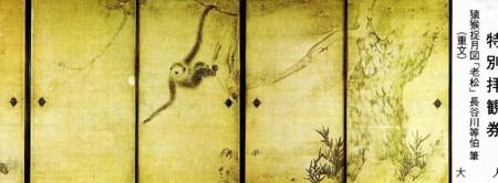 f:id:emiyosiki:20130227181841j:image:w360