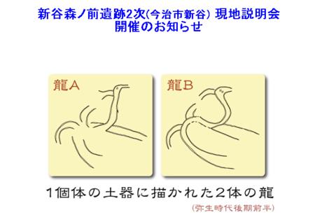 f:id:emiyosiki:20130303002809p:image:w640