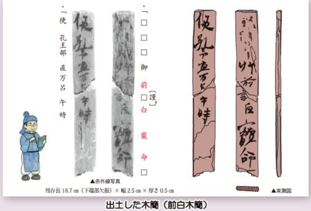 f:id:emiyosiki:20130306120208p:image:w360