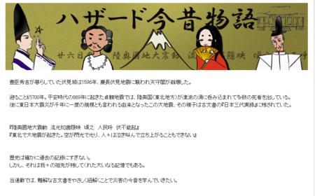 f:id:emiyosiki:20130307113123p:image:w360