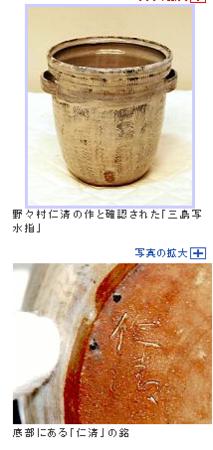 f:id:emiyosiki:20130312121035p:image:w360