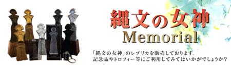 f:id:emiyosiki:20130321021345p:image:w360