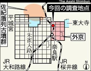 f:id:emiyosiki:20130326113858j:image:w360