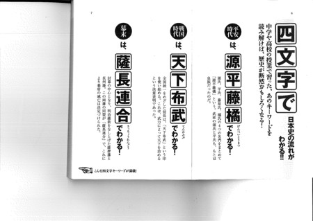 f:id:emiyosiki:20130329110853j:image:w360
