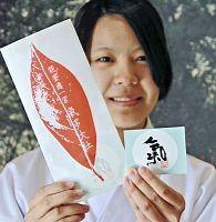 f:id:emiyosiki:20130403140737j:image:w360