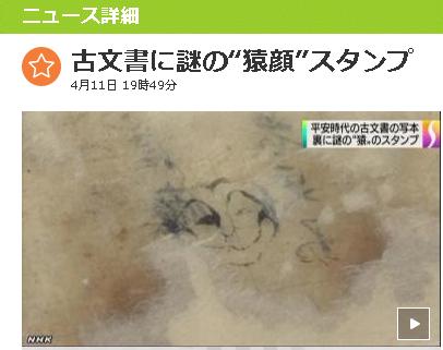 f:id:emiyosiki:20130411232015p:image:w360
