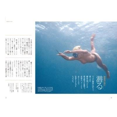 f:id:emiyosiki:20130420164349j:image:w360