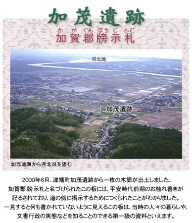 f:id:emiyosiki:20130421094445p:image:w360