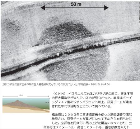 f:id:emiyosiki:20130423235118p:image:w360