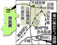 f:id:emiyosiki:20130424095116j:image:w360
