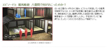 f:id:emiyosiki:20130509232728p:image:w640