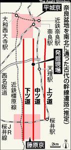 f:id:emiyosiki:20130512220443j:image:w360