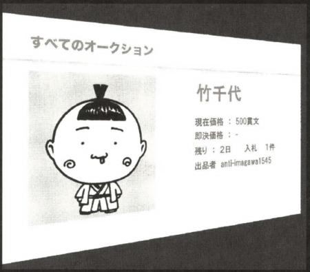 f:id:emiyosiki:20130515005015p:image:w640