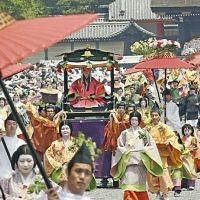 f:id:emiyosiki:20130515234736j:image:w360