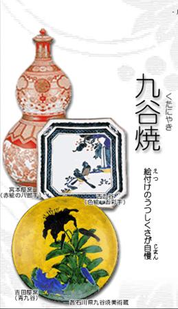 f:id:emiyosiki:20130516225109p:image:w360:left