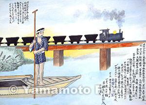 f:id:emiyosiki:20130521171701j:image:w360