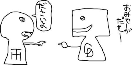 f:id:emiyosiki:20130525202335j:image
