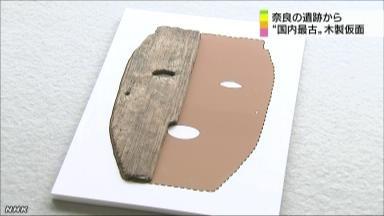 f:id:emiyosiki:20130531114113j:image:w360