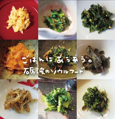f:id:emiyosiki:20130617180328p:image:w360